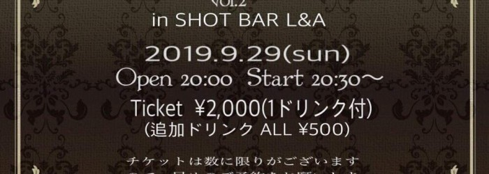 【9/29開催】CLUB AJACO @Shot Bar L&A